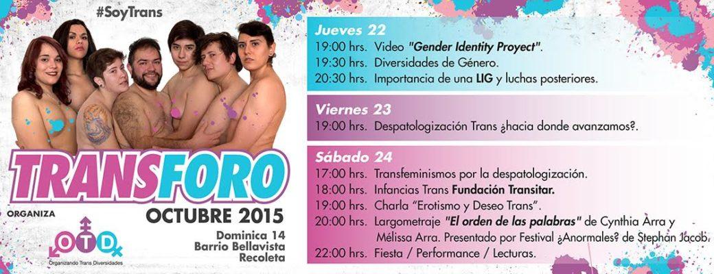 #OctubreTrans No Para: Actividades El 22, 23 Y 24 De Octubre