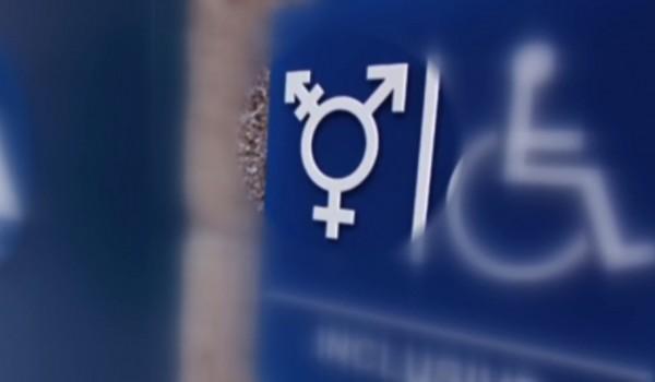 """Columna De Janet Mock: """"Les Jóvenes Comprenden Los Derechos Trans. Son Les Adultes Quienes No Lo Hacen""""."""