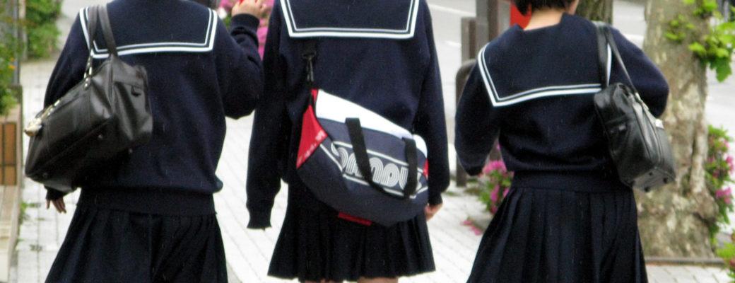 El Cambio De Uniforme Que Ayudará A Los Estudiantes LGBT En Japón